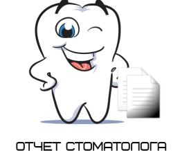 Отчет стоматолога 2.0